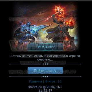 Скрипт браузерной игры на подобии Битва Титанов