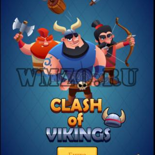 Скрипт игры Clash of Vikings