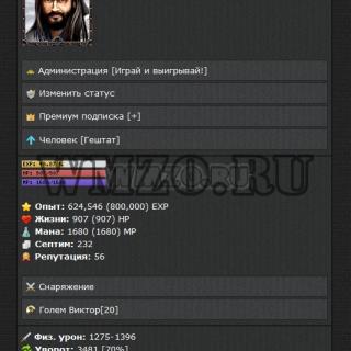 Скрипт браузерной игры Хладнокровная война