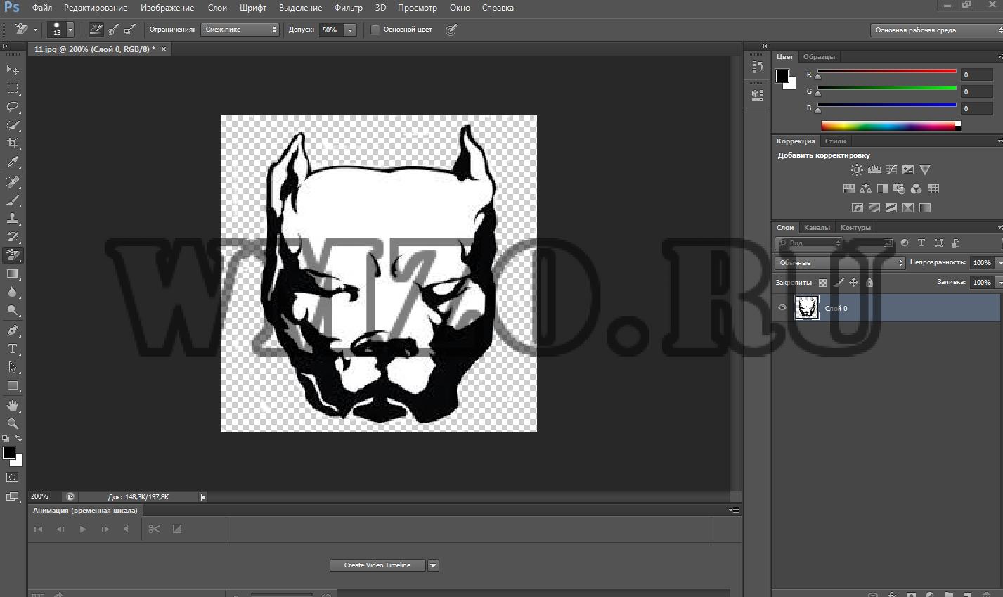 Photoshop CS6 Extended 13.0.1 x32 Portable