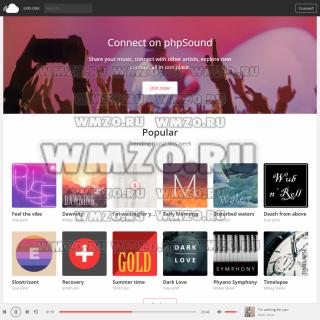PhpSound v6.2.0 NULLED – платформа для обмена музыкой