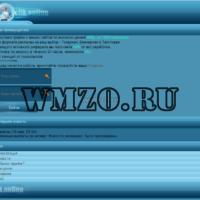 Скрипт Рекламной партнерки по кликам