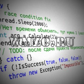 Javascript, HTML и PHP коды